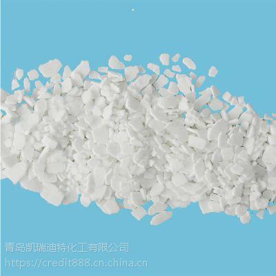 凯瑞迪特氯化钙74%片状工业级自产自销量大可议价