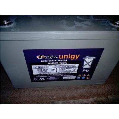 DEKA蓄电池8GU1(德克蓄电池)营销中心
