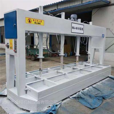 压门机设备 家具板套门胶合板压板液压式冷压机 压力持久 台面坚固