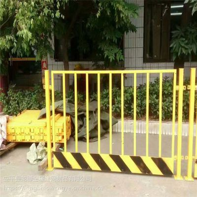 工地临时围栏 公路施工防护栏 黄色施工护栏定制