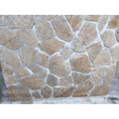 石屹供应不规则乱型石碎拼石砌墙石毛石护坡石