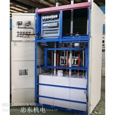 ZDGQ液体变阻软启动柜-襄阳制造