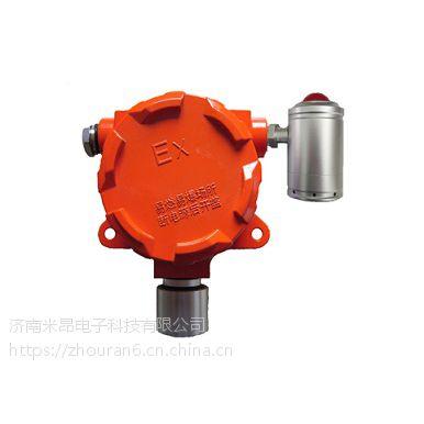 冷库风机联动液氨报警器 测氨气泄漏装置