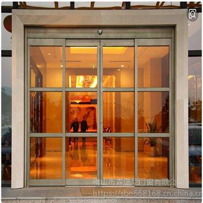 佛山厂家直销 铝合金自动平移门 森堡尼门窗