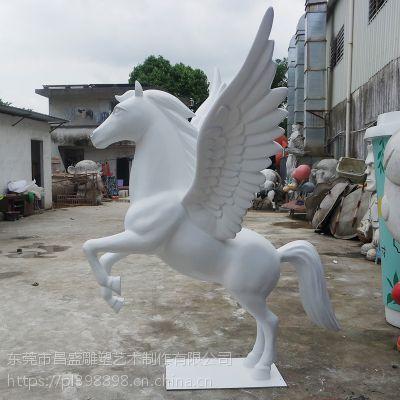来图定制玻璃钢动物马雕塑户外楼盘公园飞天马厂家直销现货模型