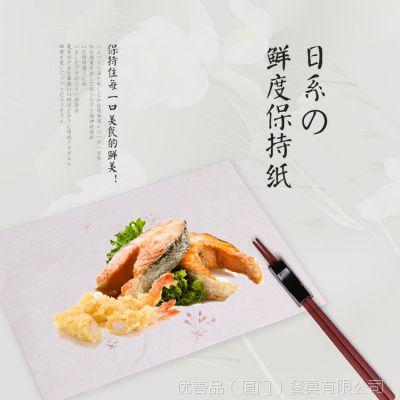 优善品器演耐油纸 日本进口可反复用耐高温油布 烘焙不粘纸垫