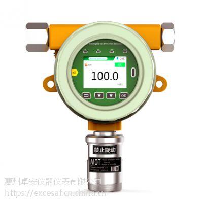 硫化氢检测仪(在线式)MOT500-H2S