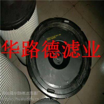 供应供应唐纳森Donaldson液压滤芯P128518