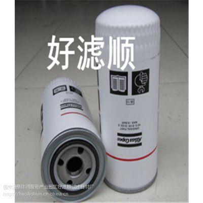 滤清器58887936Ingersoll Rand/英格索兰空压机滤芯54601513油气分离滤芯