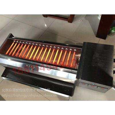 蓝天博科商用电烤串炉子黑金刚电烤炉黑金直管烤炉