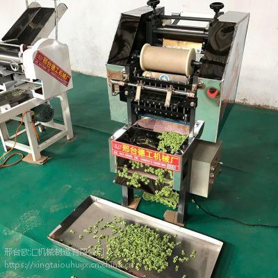 面包房专用宝宝果蔬蝴蝶面机 异形蝴蝶面卡通面机 欧汇蝴蝶面机生产设备