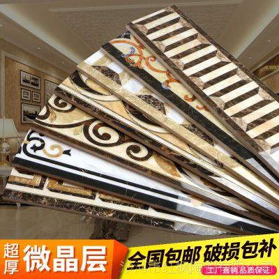 红枫陶瓷厂家批发150*800微晶石波导线 15*80波客厅卧室地脚线