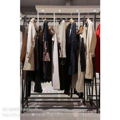 娅迪斯琪南京折扣女装加盟折扣 杭州哪里批发女装尾货金色打底裤