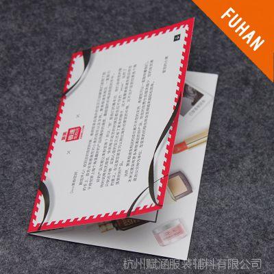 厂家订做淘宝好评返现卡 特种纸印刷A4对折天猫好评卡售后卡定制
