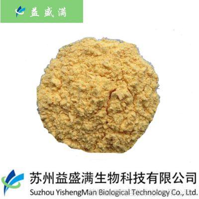 蛋黄粉 厂家直销 现货供应 食品级营养强化剂 蛋黄粉