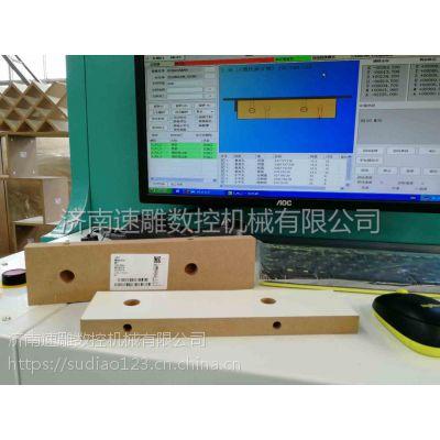 板式家具六面排钻打孔设备