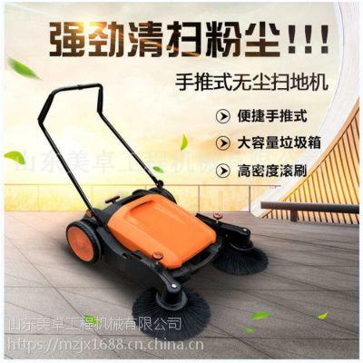 无动力扫地机 工厂车间仓库粉尘木屑手推无动力扫地车工业清洁