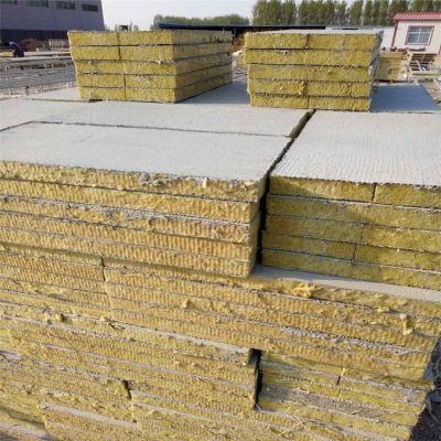 枣庄市建筑幕墙填充岩棉复合板3公分厂家生产