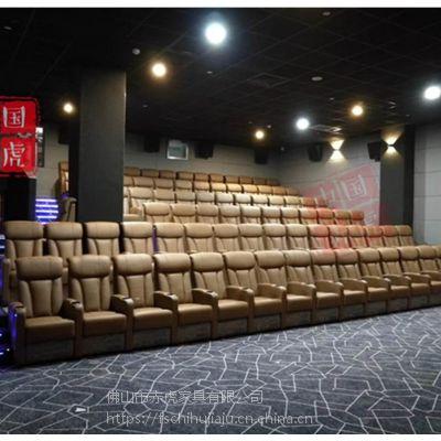 高端皮制电影院电动沙发,影视厅座椅,IAMX厅沙发座椅,家庭影院VIP椅佛山顺德工厂直销
