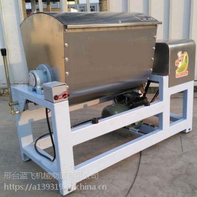 山东75公斤精装和面机25-50-100公斤 自动拌面机 搅拌机设备邢台蓝飞制造