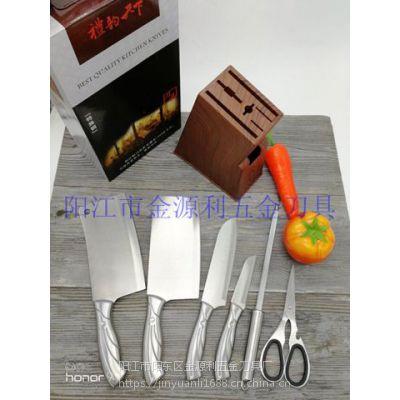阳江刀具钢柄棕色刀座厨房刀具七件套好厨娘