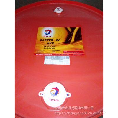 长期供应吉林道达尔EP220工业齿轮油