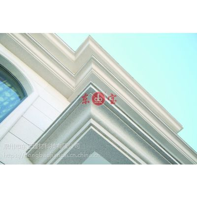 漳州东宝外墙真石漆|多彩真石漆|供应商-东宝建材