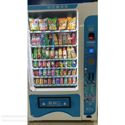 黑龙江五常市 福袋机 礼品盒子机 厂家直销
