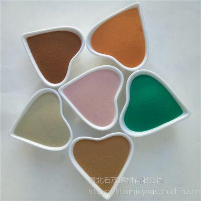 石茂直销彩色玻璃微珠 标牌路牌用彩色玻璃微珠 白色反光粉