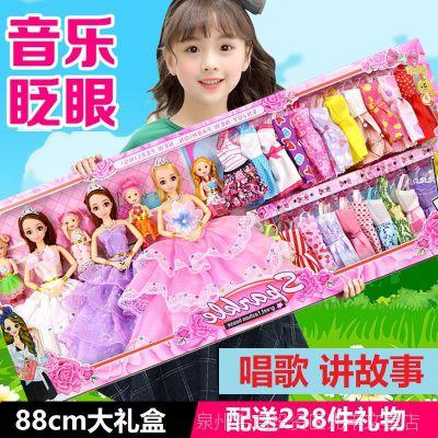 3D巴比洋娃娃娃娃套装大礼盒长发女孩公主婚纱衣服儿童玩具
