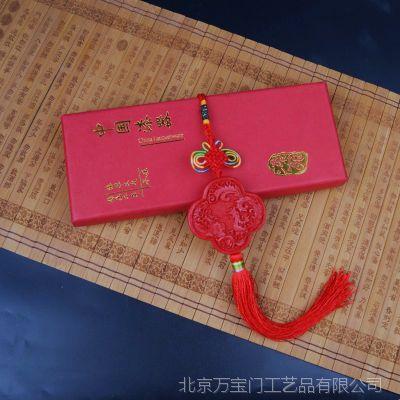 老北京特色雕漆漆器中国结汽车车挂装饰品中国风送出国老外小礼物