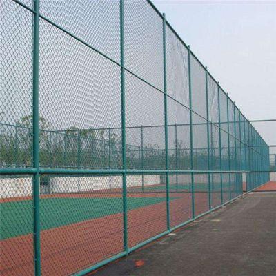 篮球场地围栏 运动场围网价格 足球场围墙