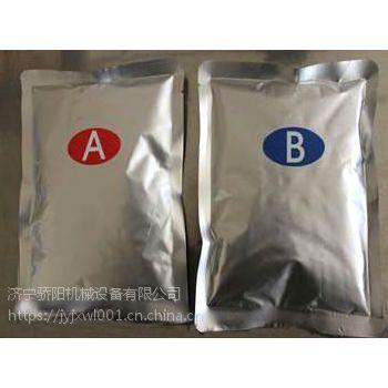 陕西矿用封孔袋种类齐全价格优惠