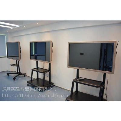 55/65/75寸 希沃教学一体机 OPS结构 电子白板 智能黑板 幼教一体机 送教学软件