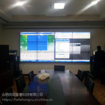 55寸LG会议屏 安徽液晶拼接屏3.5mm拼缝厂家直销大屏幕监控屏