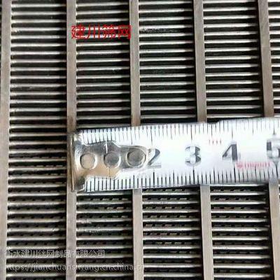 固液分离机筛网@各种型号不锈钢弧形水力斜筛网厂家