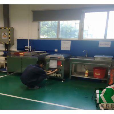 供应电解式超声波清洗机 载具治具五金模具超声波模具清洗机