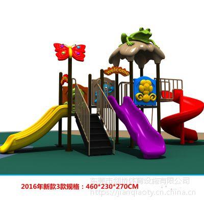 长沙游乐园儿童组合滑梯 小区儿童游乐不规则滑梯 多款可选儿童滑梯