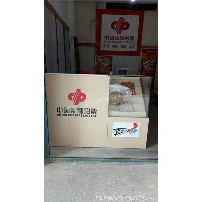 深圳定做刮刮乐彩展示柜票厂家