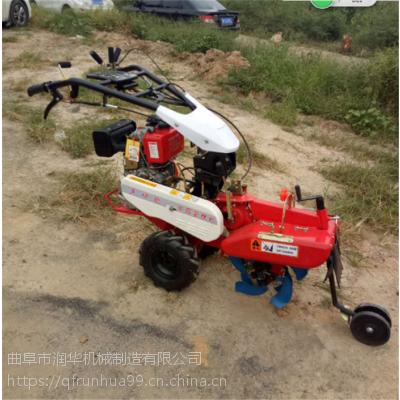 小机型汽油开沟机 烟草种植除草机 菜棚管理松土犁地机