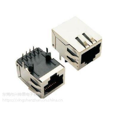供应兴伸展电子100BASE RJ45带滤波器/RJ45连接器网络插座/网