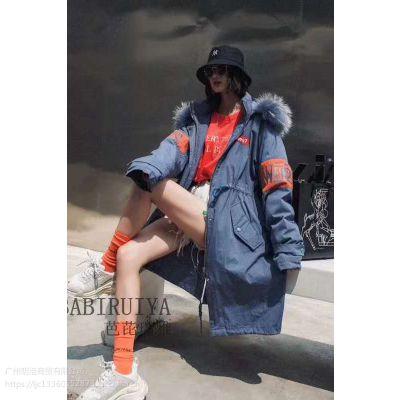 芭芘瑞雅羽绒服品牌折扣女装批发哪里好又便宜