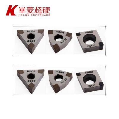 华菱超硬品牌精车刹车盘、制动盘专用CBN刀片材质BNK30