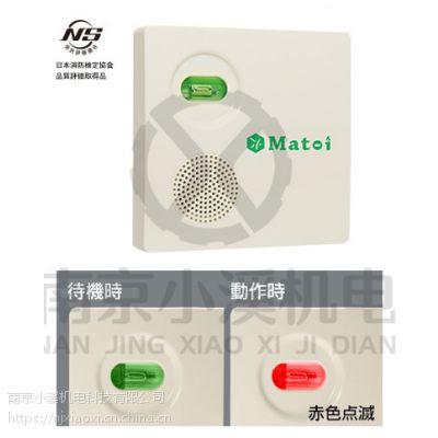 厂家授权小溪机电8折日本NICHIHO火焰探测器UVS-06CN