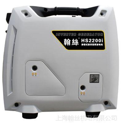 供应汽油发电机,静音,变频,数码变频发电机