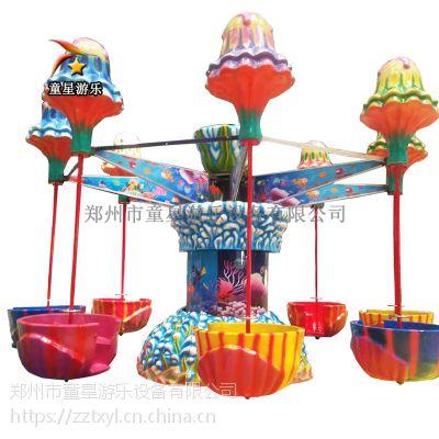游乐园儿童新型游乐设备逍遥水母童星产品优势出众