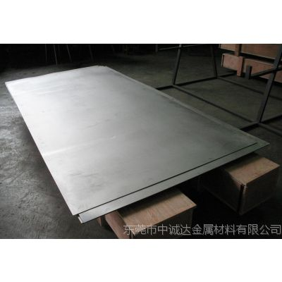 SAPH370汽车结构钢价格-SAPH370冷轧钢板硬度
