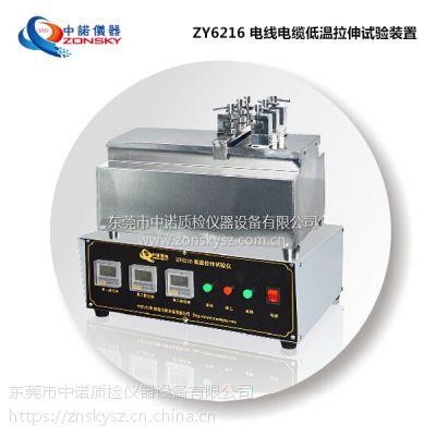 中诺仪器电线电缆低温拉伸试验装置卓越品质