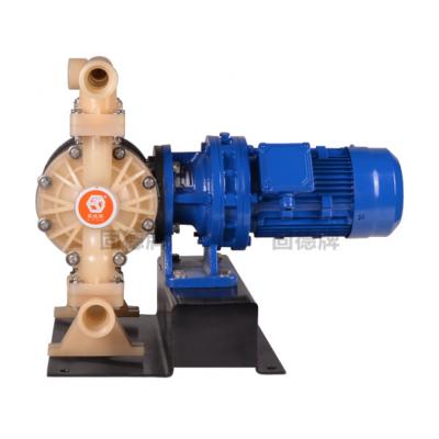 【厂家直销】边锋固德 1.5寸DBY3-40电动隔膜泵氟塑料电动泵化工泵往复泵