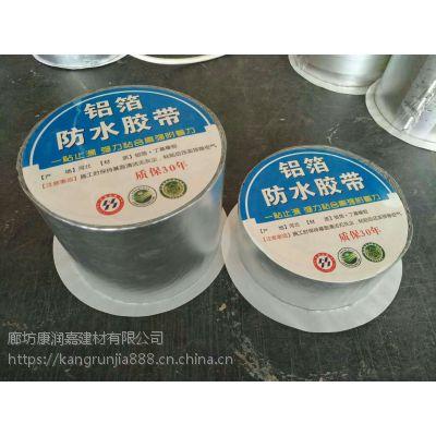 介绍丁基胶带 防水补漏铝箔胶带 施工温度